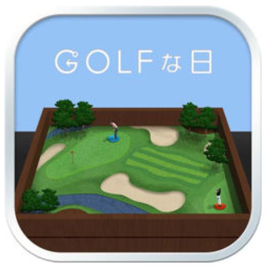 おすすめゴルフアプリドットコム_ゴルフな日 GPSゴルフナビアプリロゴ