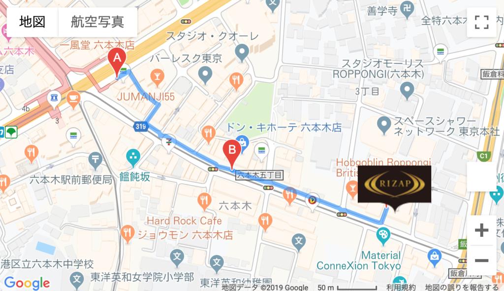 おすすめゴルフアプリドットコム_六本木一号店のgoogleMap